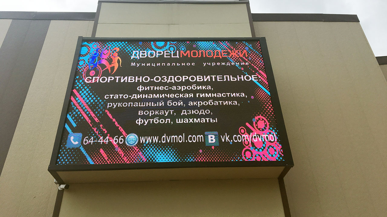 Уличные светодиодные светильники — купить в Екатеринбурге